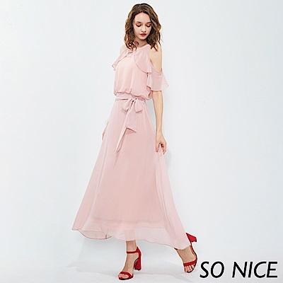 SO NICE優雅荷葉削肩雪紡洋裝