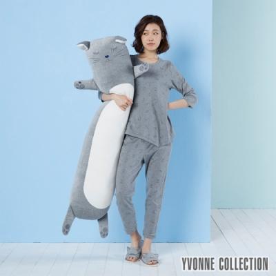 Yvonne Collection 愛的抱抱貓抱枕-淺灰