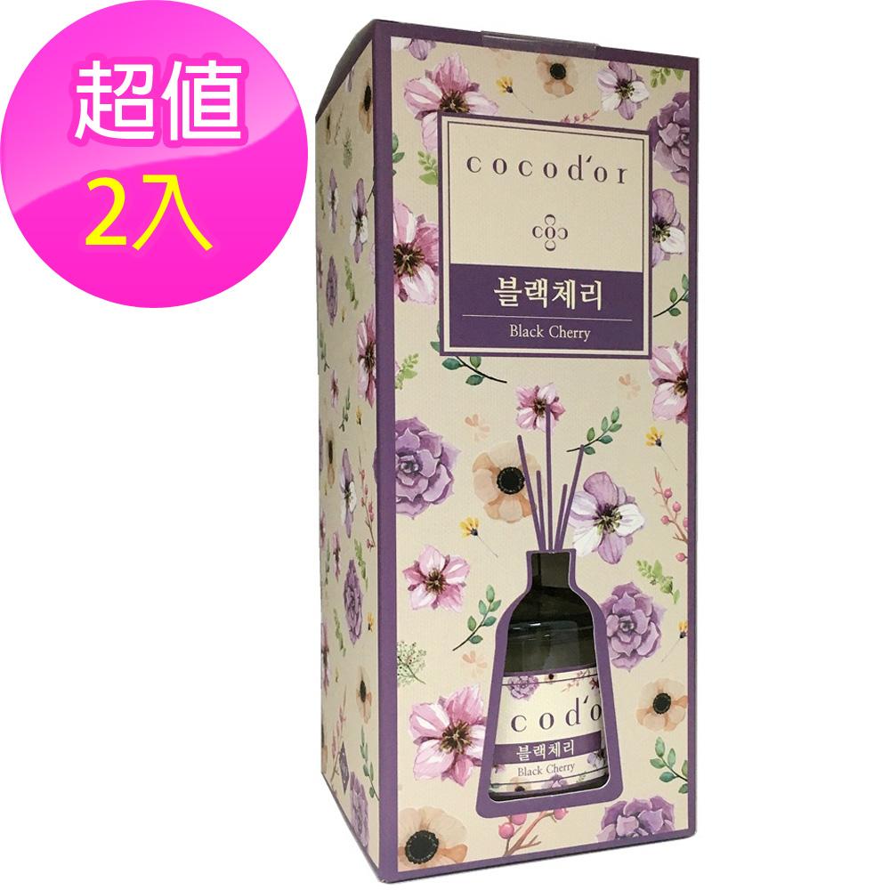 韓國cocodor 室內擴香瓶 紫藤花園限量版 200ml #黑櫻桃 (2入)