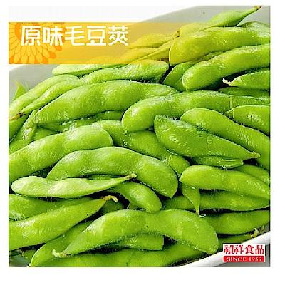 禎祥食品 鹽味毛豆莢 (300g/包,共3包)