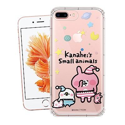 卡娜赫拉 iPhone 8 Plus / 7 Plus 5.5吋 彩繪空壓手機殼...