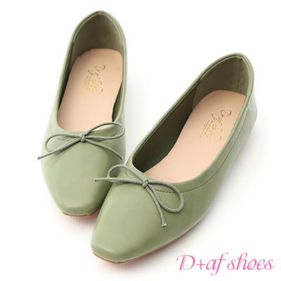 D+AF 典雅美感.小方頭芭蕾平底娃娃鞋*綠
