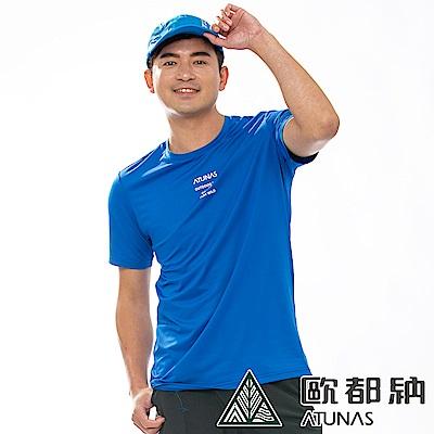 【ATUNAS 歐都納】男款ATUNAS-TEX短袖圓領T恤A1-T1910M藍