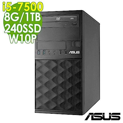 ASUS MD590 i5-7500/8G/1TB+240SSD/W10P