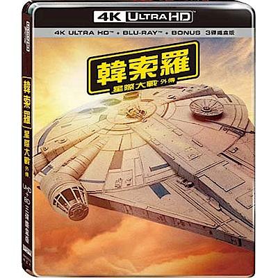 星際大戰外傳:韓索羅 UHD+BD+Bonus 三碟限量鐵盒版