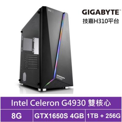 技嘉H310平台[殿堂槍神]雙核GTX1650S獨顯電玩機