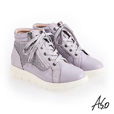 A.S.O 3D超動能 印刷皮料綁帶休閒鞋 淺紫