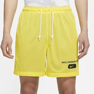 Nike Standard Issue 雙面 男籃球短褲-黃-DA3031731