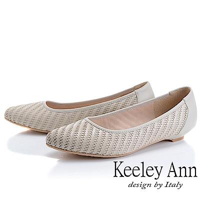 Keeley Ann慵懶盛夏 新鮮人必備真皮編織低跟包鞋(米白色)