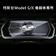 特斯拉Model S/X儀錶板專用 高清鋼化玻璃貼 product thumbnail 1