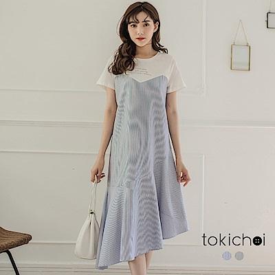 東京著衣 假兩件拼接條紋魚尾洋裝-S.M(共二色)
