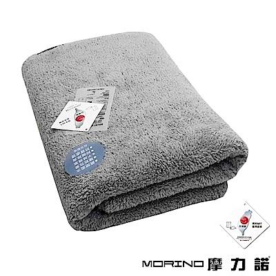 MORINO摩力諾 超細纖維大浴巾/海灘巾-時尚灰