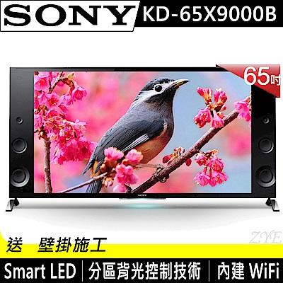 SONY 65吋 4K 3D Smart LED液晶電視 KD-65X9000B