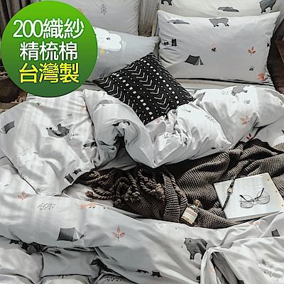 La Lune MIT 頂級精梳棉200織紗雙人加大床包枕套3件組 狸寶與熊寶