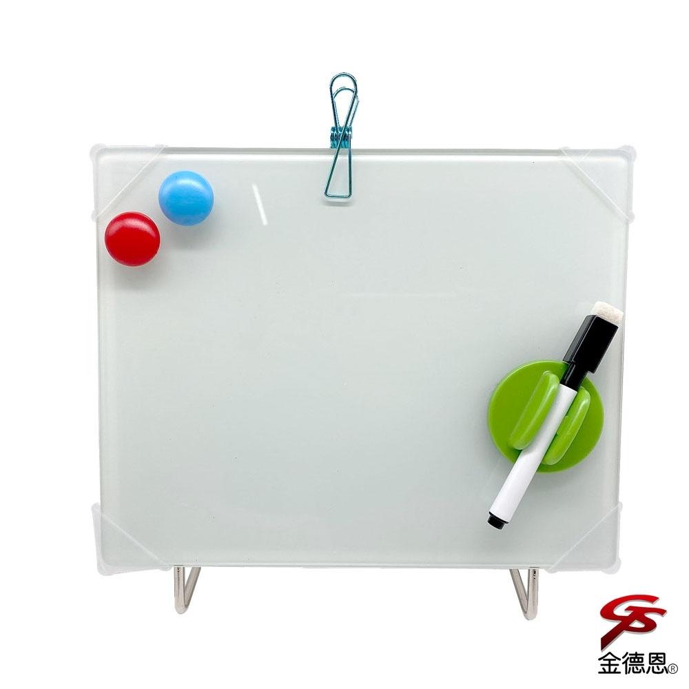 金德恩 桌面玻璃小白板/附配件包