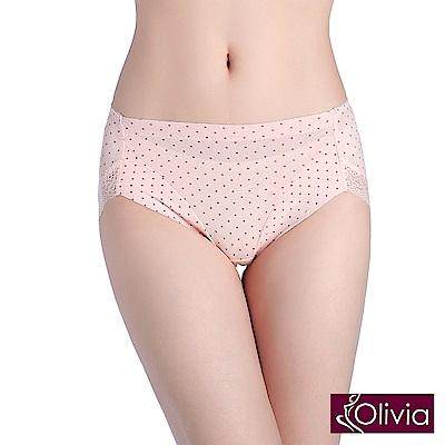 Olivia 包臀點點無痕蕾絲棉質中高腰內褲-粉色