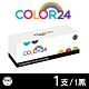 Color24 for Kyocera TK-5236C/TK5236C 藍色相容碳粉匣 /適用Kyocera ECOSYS P5020cdn/P5020cdw/M5520cdn/M5520cdw product thumbnail 1