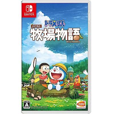 哆啦A夢 牧場物語 NS日文版