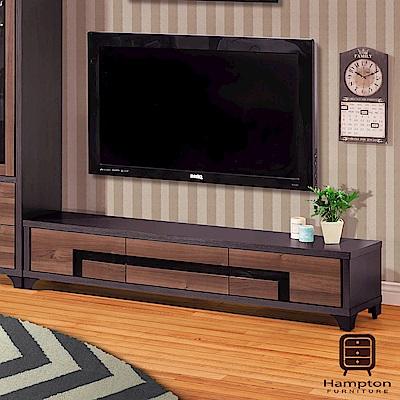 漢妮Hampton拜倫系列鐵刀5尺電視櫃-150x40x39cm
