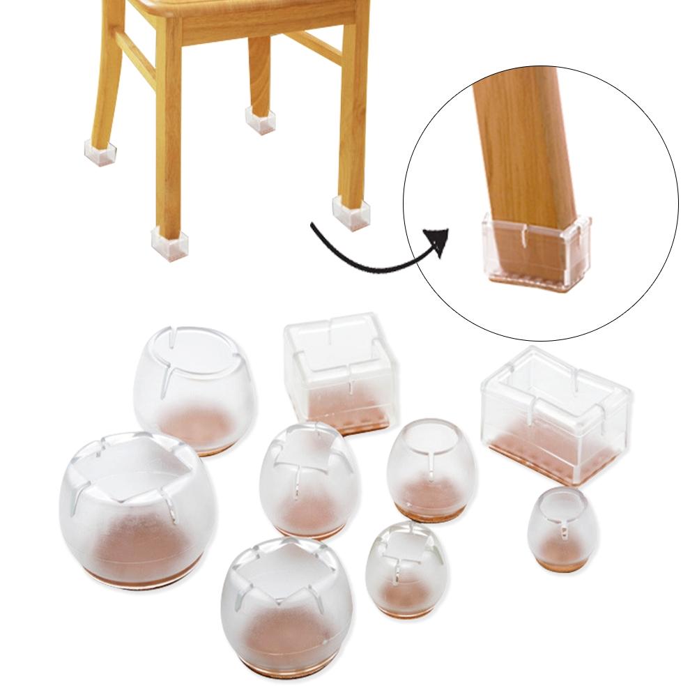 靜音桌椅腳保護套 加厚桌椅腳保護墊 家具腳套-4組16入