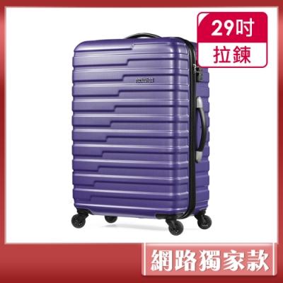 AT美國旅行者 29吋Handy活力炫彩四輪拉桿TSA硬殼行李箱(霧面紫)