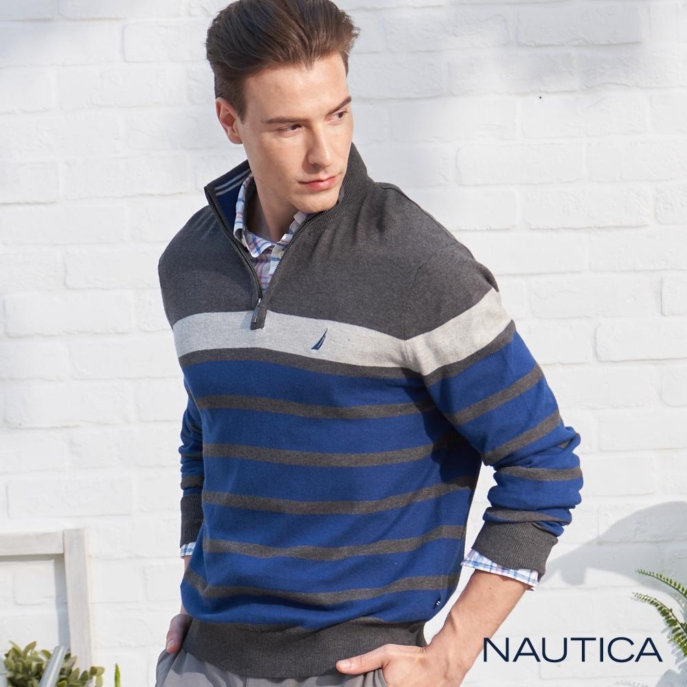 Nautica恆溫立領彈性條紋針織衫-灰藍