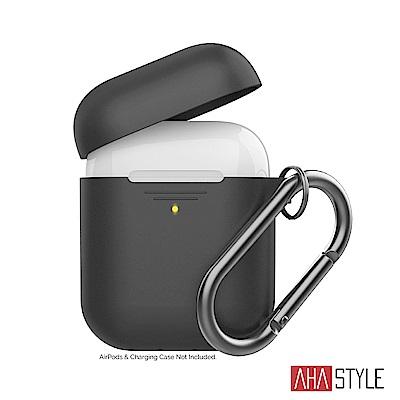 AHAStyle AirPods 1&2代矽膠保護套-黑色 掛勾款 1.4mm超薄款