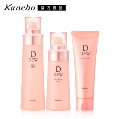 Kanebo 佳麗寶 DEW水潤柔膚洗顏皂霜+露+乳超值發燒組(2款任選)