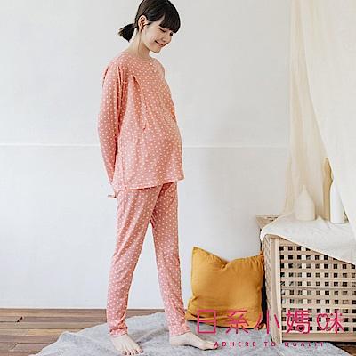 日系小媽咪孕婦裝-哺乳衣~滿版水玉點點居家套裝 (共二色)