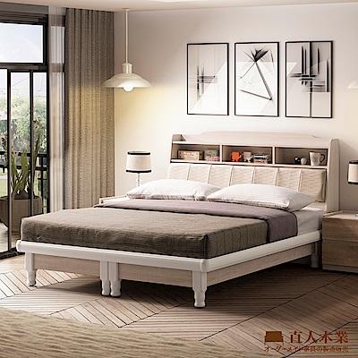 日本直人木業-COCO瑪朵白橡立式實木腳3.5尺單人床組