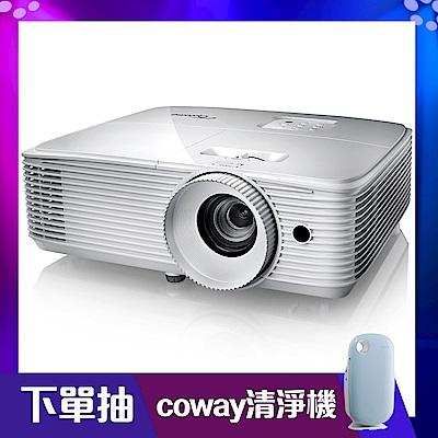 【福利品】Optoma HD27e Full HD 3D劇院級投影機