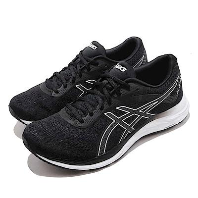 Asics 慢跑鞋 Gel-Excite 6 運動 輕量 男鞋