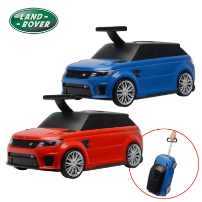 英國【Land Rover】多功能嚕嚕車(共兩色)