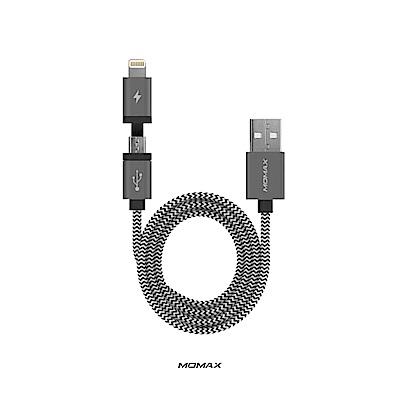 Momax Elite-Link 2合1 連接線(1m)