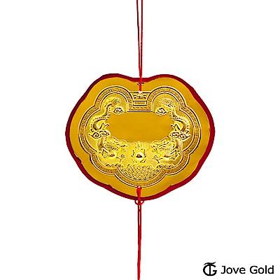 Jove gold 謝神明金牌-黃金0.2錢