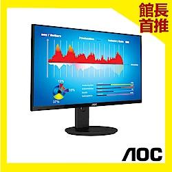 AOC 27吋4K高解析 IPS廣視角電腦螢幕 U2790VQ