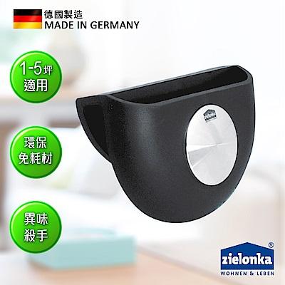 德國潔靈康zielonka車居兩用掛放式空氣清淨器(黑色)