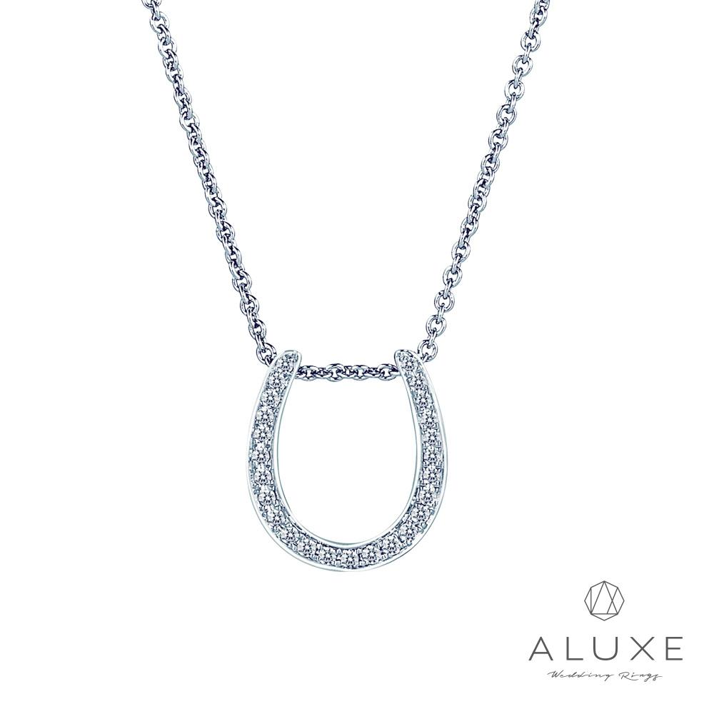 ALUXE亞立詩 18K金 經典馬蹄鐵 美鑽項鍊