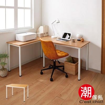 C est Chic_富良野多組合工作桌‧幅80cm W80*D60*H70 cm