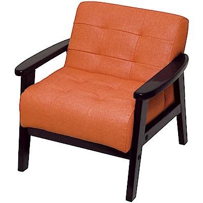 綠活居 克約斯皮革單人座小沙發椅/兒童椅(五色)-50x50x50cm免組