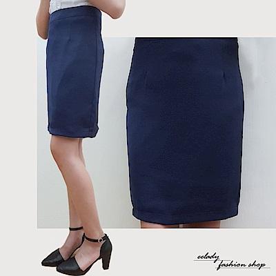 EELADY-OL氣質西裝裙(深藍)