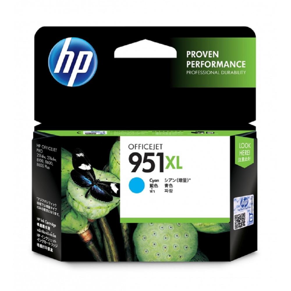 HP CN046AA 原廠藍色高容量墨水匣 NO:950XL