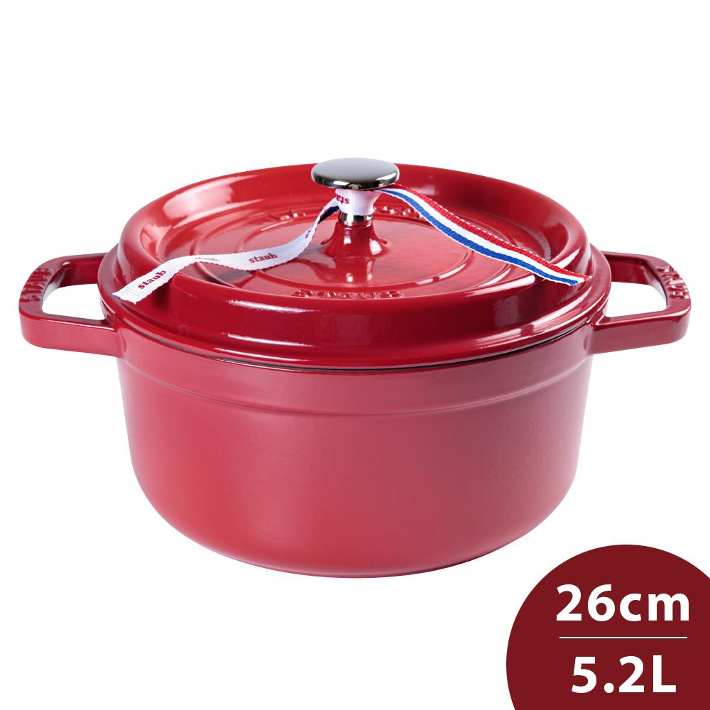 Staub 圓形琺瑯鑄鐵鍋 26cm 5.2L 櫻桃紅