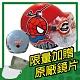 【S-MAO】正版卡通授權 蜘蛛人 兒童安全帽 3/4半罩 (安全帽│機車 E1) product thumbnail 1