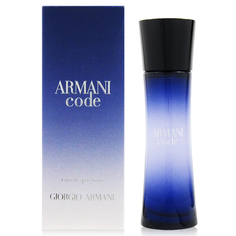 GIORGIO ARMANI亞曼尼 Code密碼 女性淡香精 30ml (法國進口)