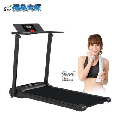 健身大師—超跑Z型平面電動跑步機
