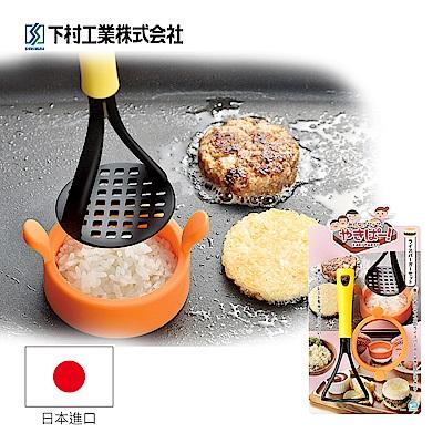 [下村工業Shimomura] 米漢堡製作耐熱模具套組YP-212