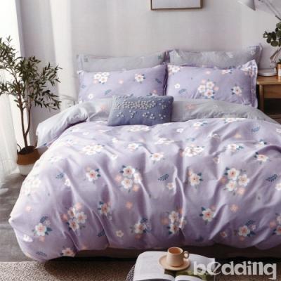BEDDING-100%棉單人全鋪棉床包兩用被套三件組-瑪琪朵-紫