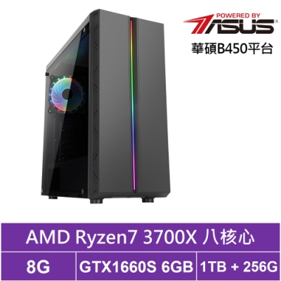 華碩B450平台[光明赤煉]R7八核GTX1660S獨顯電玩機