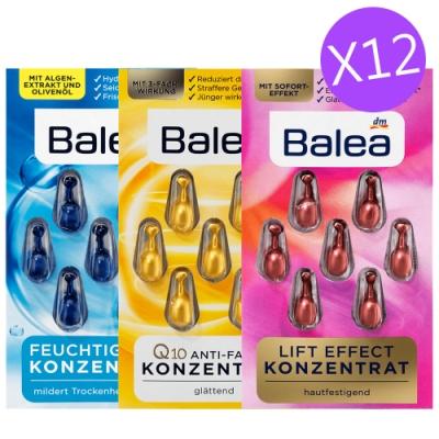 Balea芭樂雅 面部精華保濕膠囊 12入